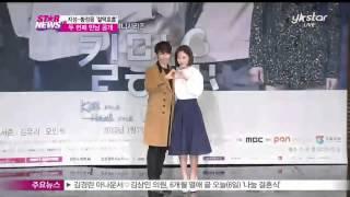Video [Y-STAR] Drama 'Kill Me Heal Me' Press Conference (지성-황정음, 찰떡호흡 공개) download MP3, 3GP, MP4, WEBM, AVI, FLV Maret 2018