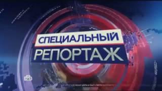 видео Новости недвижимости: что, где, почем