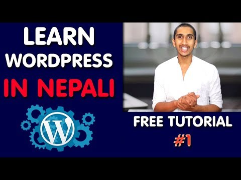 WordPress Complete Tutorial In Nepali || Part 01