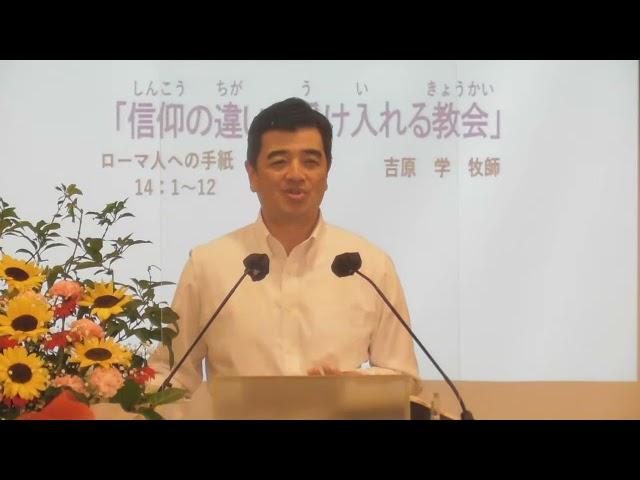 「2021/07/04主日礼拝 (日本語)」