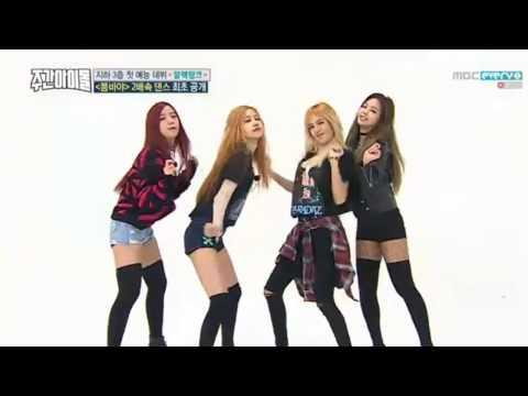 BLACKPINK 2x Speed dance (BOOMBAYAH) on Weekly Idol