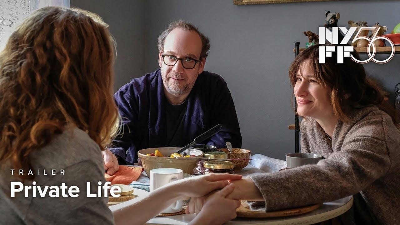 Private Life   Trailer   NYFF56