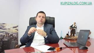 видео Консультации на сайте Черепановых или Не все бесплатно в интернете