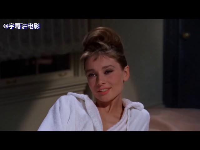 【宇哥】美女贼去帅邻居家盗窃,却偷了一件意想不到的东西……《帝凡尼的早餐》