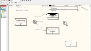 Сквозной пример в Process Modeler Часть2 idef3