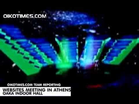 Eurovision (2006): Web Representatives Visit OAKA