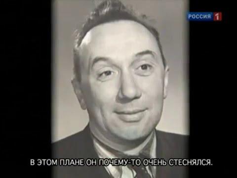 Алексей Смирнов. Трагедия комика