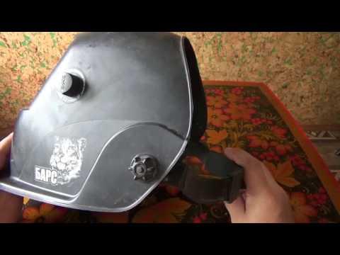 Китайские маски хамелеоны. Обзор от сварщика.