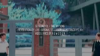 변혁의 사랑 OST Sing My Song you are my sunbright Revolutionary Love OST Part 4 Video Lyric