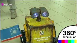 Воспитанники технопарка «Кванториум» продемонстрировали своих роботов Андрею Воробьёву
