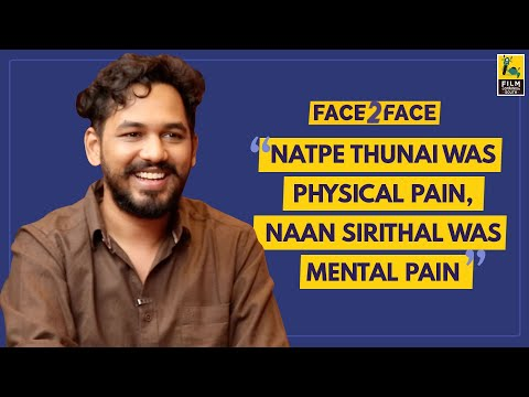 hiphop-tamizha-adhi-interview-with-vishal-menon-|-face-2-face