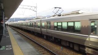 JR神戸線223系1000番台+2000番台新快速さくら夙川駅高速通過!