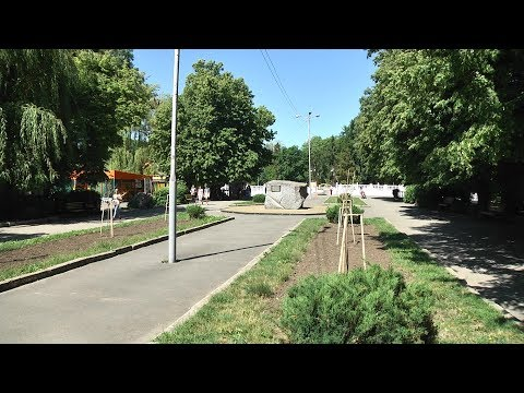 Поділля-центр: Проект з реконструкції парку імені Чекмана розроблятимуть львівські архітектори