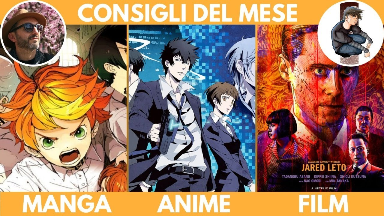 Animefilm