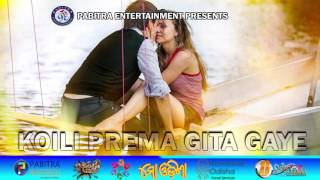 KOILI  PREMA  GITA  GAYE|| Superhit Odia Popular Modern Song || Exclussive Audio Song