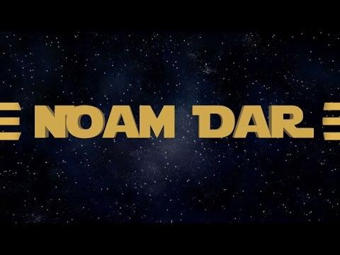 noam dar entrance music amp video youtube
