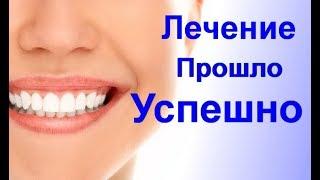 видео Зубная боль при простуде: лечение и причины | Как снять зубную боль при простуде