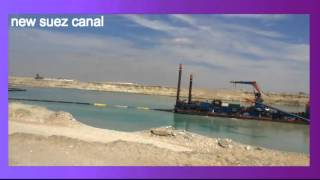 Archive new Suez Canal: February 24, 2015