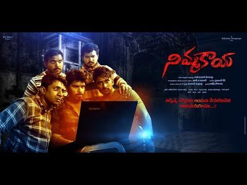 Nimmakaya - Telugu Short Film 2018    Directed By RajKumar Theegarapu