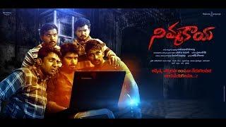 Nimmakaya - Telugu Short Film 2018 || Directed By RajKumar Theegarapu