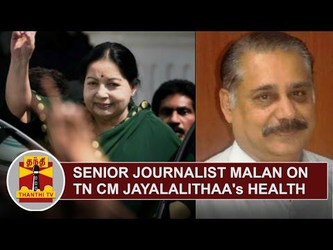 Senior Journalist Malan on Tamil Nadu CM Jayalalithaa's Health | Thanthi TV