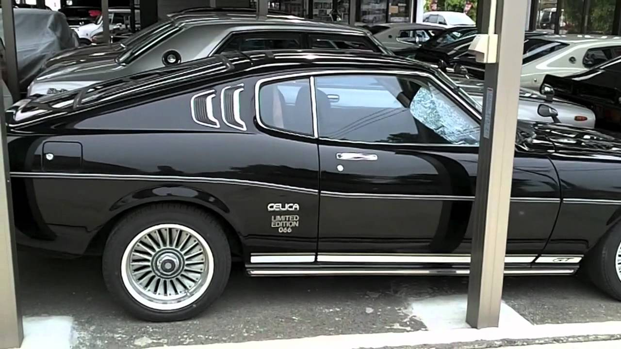 Old School Celica Gt2000 Liftback Ra25 Youtube