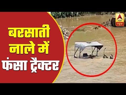 Rain Batters Various Districts Of Bihar, UP, MP