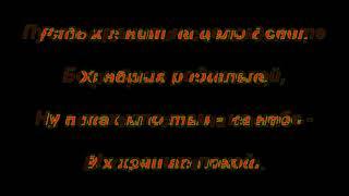 МАМА ДЖАН ПАПА ДЖАН  МИНУС