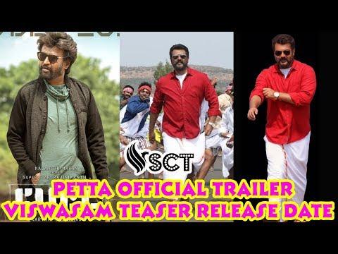 Petta Official Trailer |Viswasam Teaser Release Date | Rajinikanth |AjithKumar
