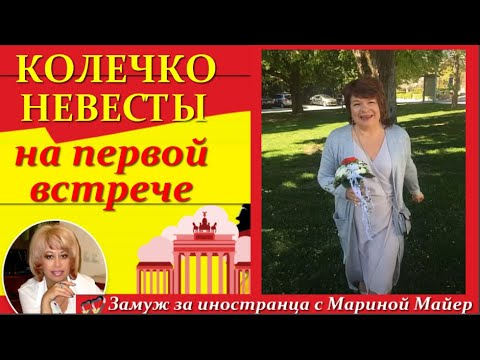 сайт знакомств 2 serdechka