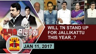 Aayutha Ezhuthu 11-01-2017 Will TN stand up for Jallikattu this year..? – Thanthi TV Show