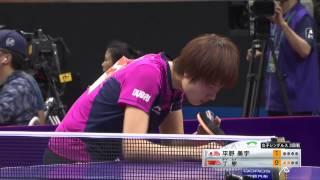 【世界卓球2015】女子シングルス3回戦 平野美宇vs丁寧
