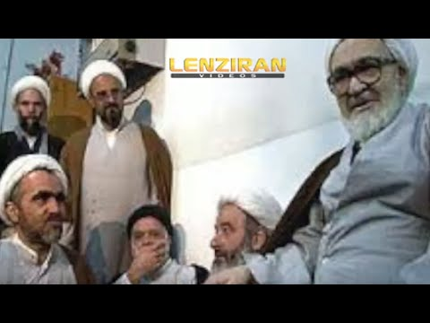 Ayatollah Montazeri sound file about mass execution of political prisoners in 1988
