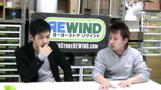 Presented by Yo-Yo Store REWIND: http://yoyostorerewind.com/jp/ Edited by Shinya Kido: http://yoyonews.jp/ Guest Rei Iwakura: ...