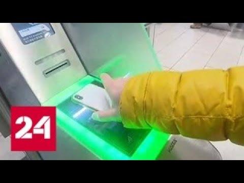 Как зарегистрироваться на рейс по электронному билету россия