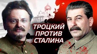 Троцкий против Сталина. Документальное кино Леонида Млечина