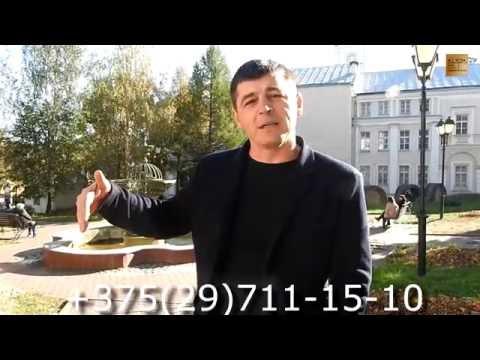 Купить дом в Витебске по Задорожная 10-я ул. Витебск. База 4УГЛА.