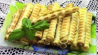 Хрустящее вафельное печенье Ванильные свитки с нежным сливочным вкусом. Остановиться невозможно!