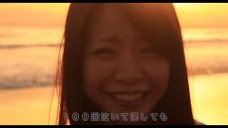 YouTubeで話題の恋愛ソング 【Full】MusicVideo 恋愛物語365 / NEXT-STYLE thumbnail