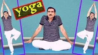Yoga For Neck Pain Solutions by Dr. C.V. Rao