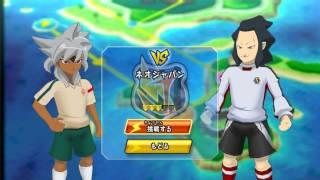 ✇ Inazuma Eleven GO Strikers 2013 ✇ MODO HISTORIA 2017 #10 Neo Japan