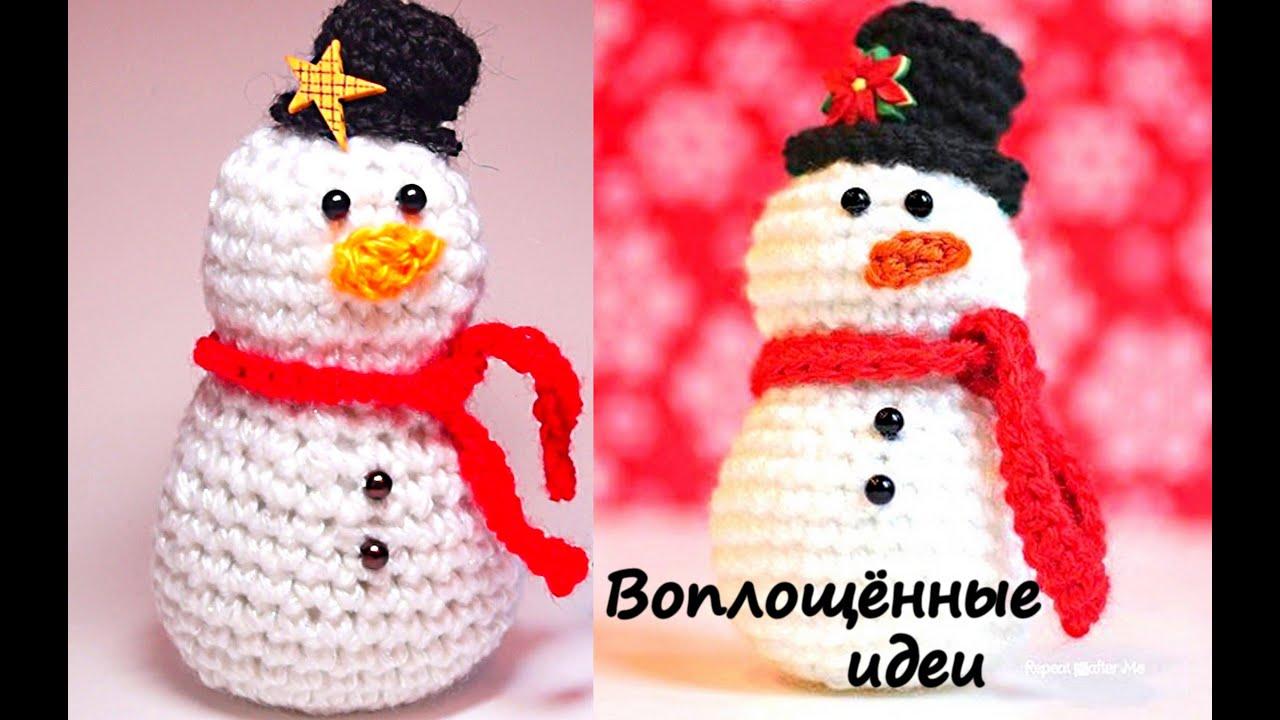СНЕГОВИК крючком!Новогодний подарок!Одежда для кукол ... - photo#47