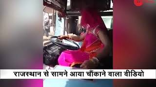 Watch: The real reason behind viral video of a lady driving a passenger bus in Rajasthan