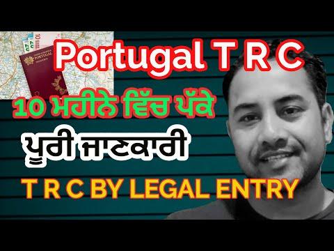 Portugal P R | Portugal T R C legal entry process | cyprus live