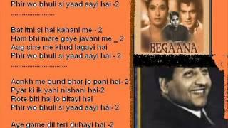 Phir wo bhuli si yad ayi hai ( Begana ) Free karaoek with lyrics by Hawwa -