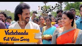 Vachchaadu Full Song : S/O Satyamurthy Full Video Song - Allu Arjun, Upendra, Sneha