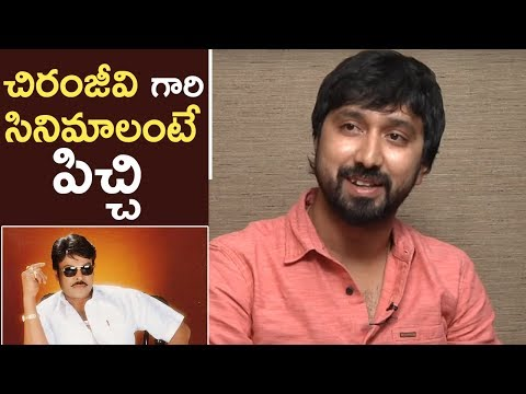 Director Bobby About Mega Star Chiranjeevi | Entry Into Film Industry | TFPC