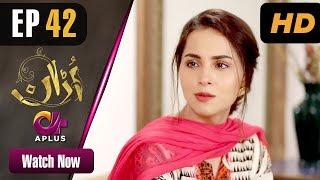 Pakistani Drama | Uraan - Episode 42 | Aplus Dramas | Ali Josh, Nimra Khan, Salman Faisal, Kiran