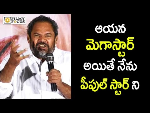 Thumbnail: R Narayana Murthy Sensational Comments on Chiranjeevi