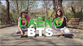 [KPOP IN PUBLIC] RM, SUGA, J-HOPE of BTS - DDAENG | LIGI Choreography| COVER by SSENBREAKERS